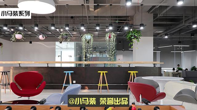 小马装:我在上海移动互联网创新园欢迎您