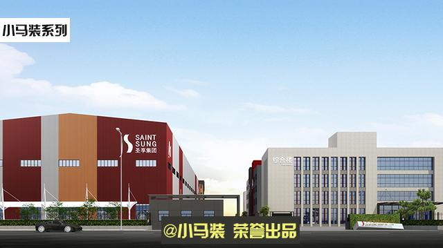 上海厂房办公室装修公司:小马装期待能为您服务!