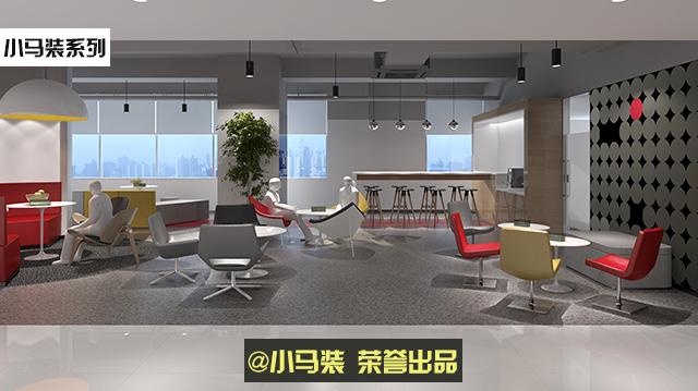 小马装:办公室装修4点注意事项 小马装探讨高效装修办公室