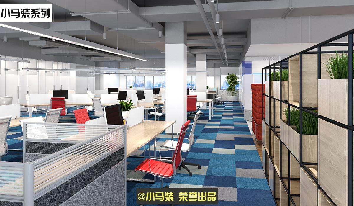 小马装原创设计办公室装修效果图