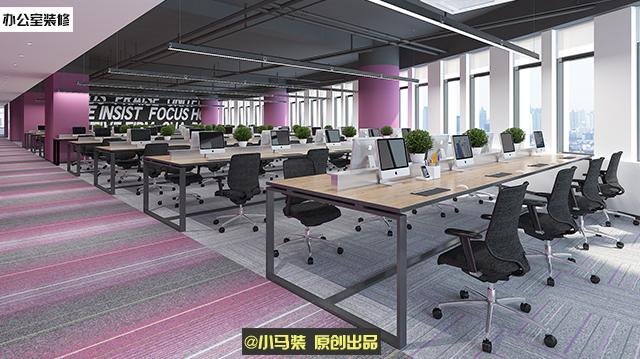小马装原创办公室装修效果图