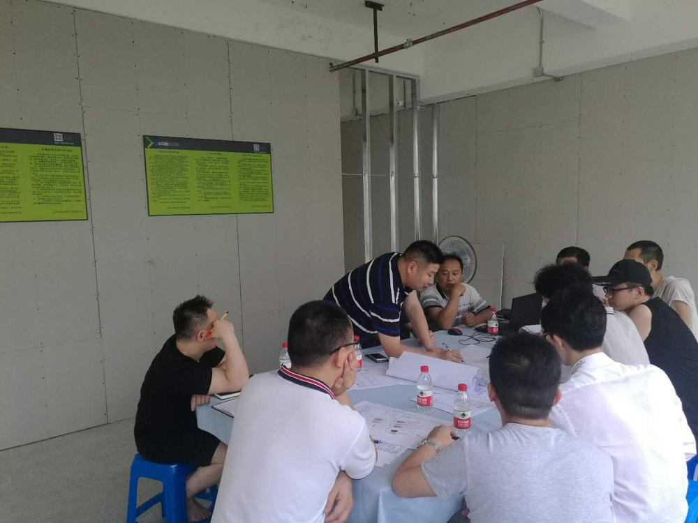 宝尊集团龙软办公室装修项目第一次安全会议