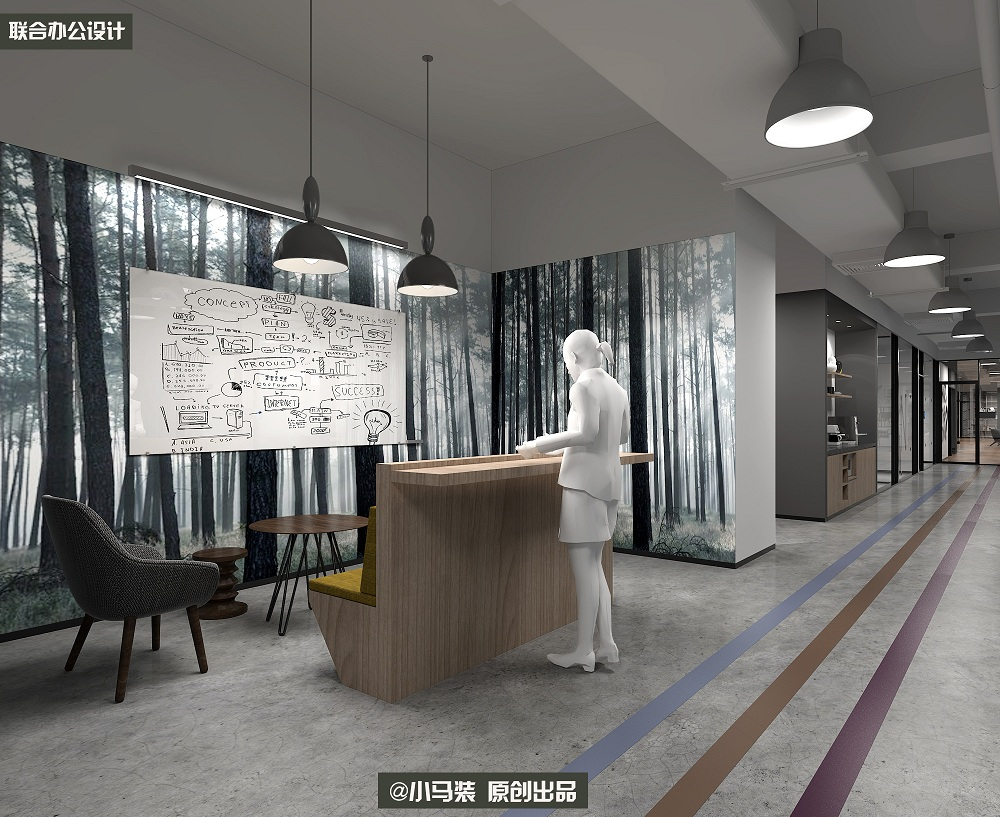 小马装:浅谈共享办公设计、联合办公设计那些事