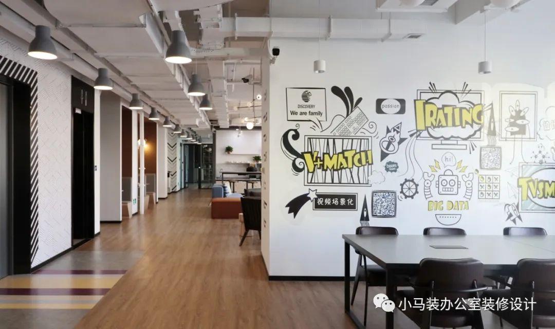 小马装办公室设计 | 为什么办公室增添这些元素,就会变得更有意思?