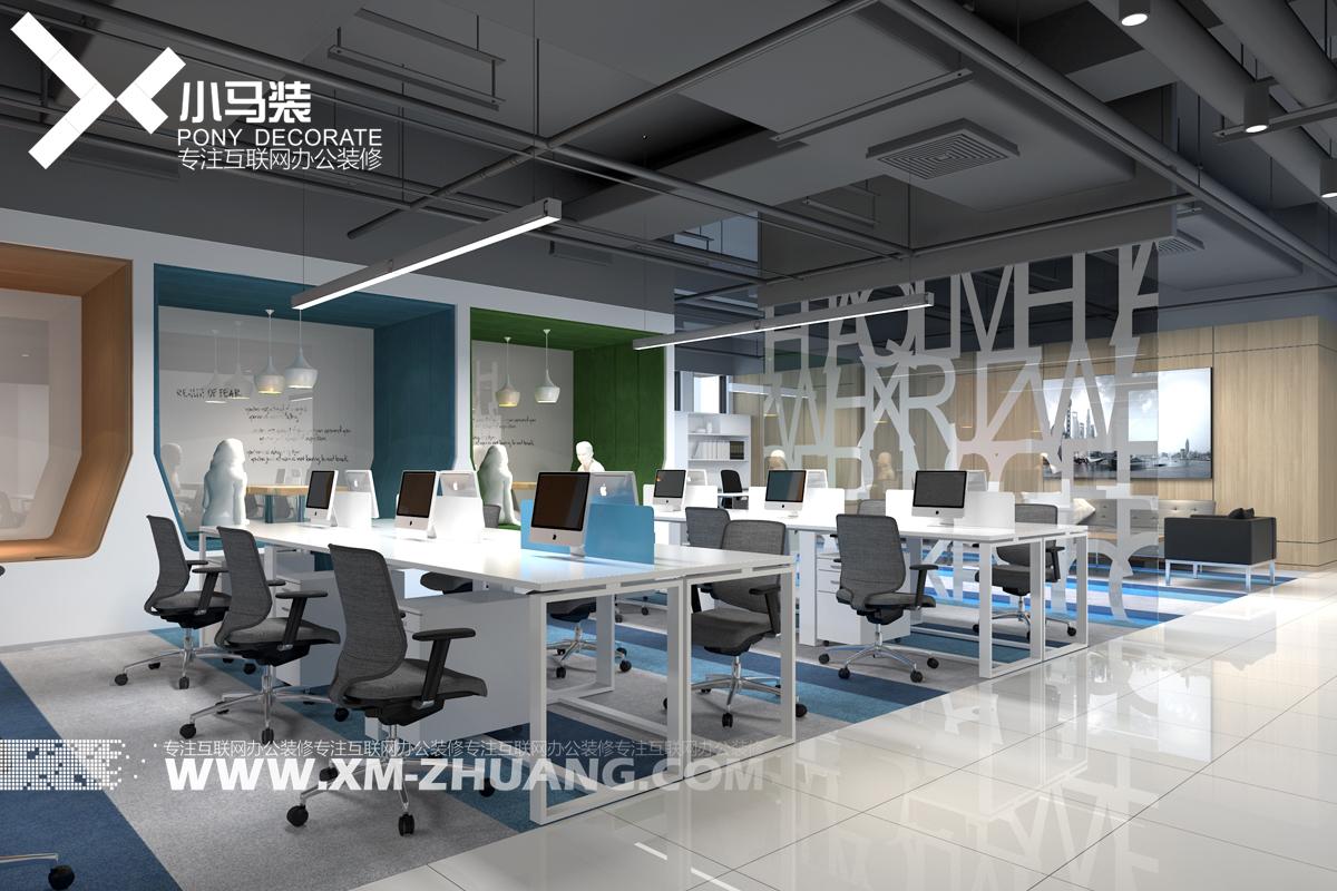 小马装:办公室装修之地面该如何进行设计?