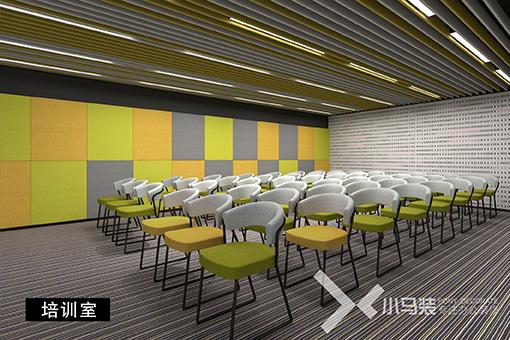橙空间休闲区域装修设计效果图
