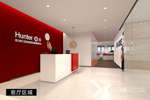联合办公前厅装修设计效果图