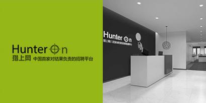 上海小马装办公室装修案例之猎上网