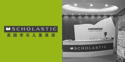 上海小马装办公室装修案例之学乐儿童英语