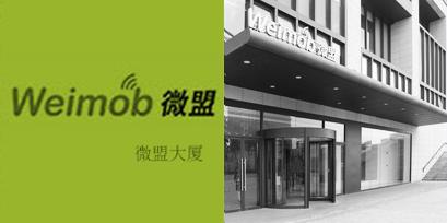 上海小马装办公室装修案例之微盟大厦