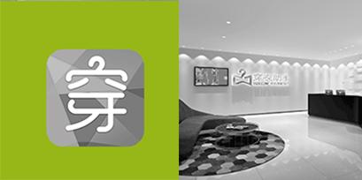 上海小马装办公室装修案例之穿衣助手