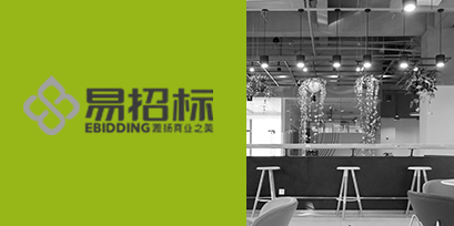 上海小马装办公室装修案例之易招标