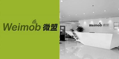 上海小马装办公室装修案例之微盟
