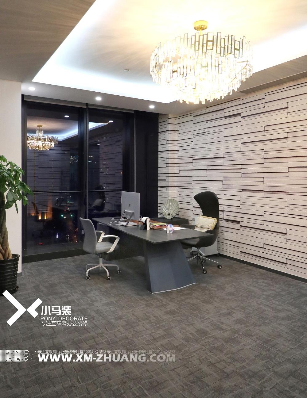 外滩金融中心办公装修设计项目