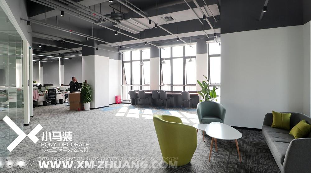 宝尊集团智慧园办公室装修项目